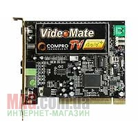 Тюнер TV/FM COMPRO VideoMate TV Gold Plus II, PCI