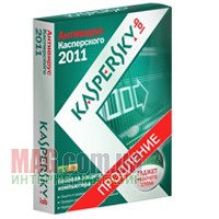 Продление Kaspersky Internet Security 2011 на 2 компьютера