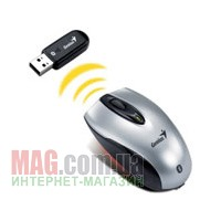 Мышь Genius Wireless Navigator 900 Pro, Bluetooth