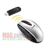 Мышь беспроводная Genius Wireless Mini Navigator Silver 800dpi