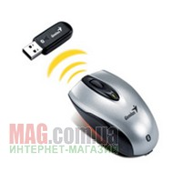 Мышь беспроводная Genius Wireless Navigator 900 Silver Bluetooth