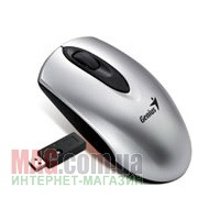 Купить МЫШЬ GENIUS WIRELESS TRAVELER 1000 METALLIC в Одессе