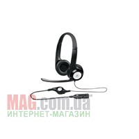 Гарнитура Logitech ClearChat Comfort Stereo PC Headset USB