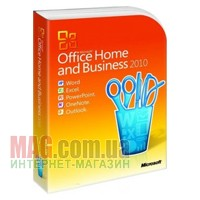 Офисный пакет Microsoft Office Home and Business 2010