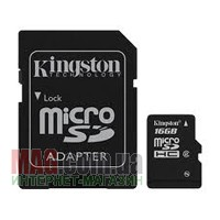Карта памяти 16 Гб Kingston microSDHC Class 4 + SD адаптер